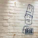 売り切れ必至!「バックハウスイリエ」のとろけるクリームパンとぜんざいあんぱん【大阪・梅田】
