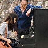 佐野史郎&武藤十夢(AKB48)W主演、平和への願いの映画『おかあさんの被爆ピアノ』
