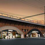 JR東日本、有楽町~新橋ガード下に商業施設 「日比谷OKUROJI」9月10日開業