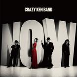 CRAZY KEN BAND、1年2ヶ月ぶりとなるニューアルバム『NOW』発売決定!