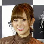 菊地亜美が第一子を出産! 「おめでとう」「楽しんで過ごして」の声