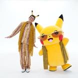 ピカチュウ&ピコ太郎コラボ初楽曲! 「ポケモンバーチャルフェスト」フィナーレイベ開催!!