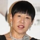 和田アキ子、ラジオ復帰 - アシスタントにツッコミ「のびのびやってた」