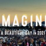 想像してごらん、美しい朝霧ジャムを 『朝霧JAM 』2年連続で開催ならず