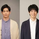 『東京タラレバ娘2020』10月7日放送 新キャストに松下洸平、渡辺大知
