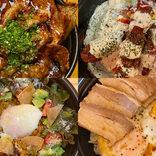 """新オープン""""渋谷横丁""""に行ったら食べたい!激ウマ「ご当地丼ぶり」4選【テイクアウト可】"""
