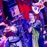 <ライブレポート>一青窈、ビルボードライブ横浜でハイブリッドライブを開催 松任谷由実作曲の新曲披露
