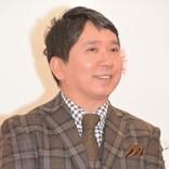 """爆問・田中、蓮舫議員の""""本名""""に驚き「そういうことなの?」"""