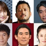 池内博之&高梨臨が記者役に 中山七里『セイレーンの懺悔』出演決定
