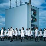 欅坂46ドキュメンタリー映画公開記念の展示会開催決定 貴重な未公開カット解禁