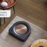 アイロボットが「ルンバ」「ブラーバ」の自動アップデートを発表 家具認識でピンポイント清掃が可能に