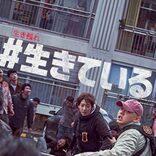 デジタルネイティブ世代とアナログ派がゾンビ・サバイバル! 韓国ゾンビ映画『#生きている』Netflixで独占配信[ホラー通信]