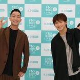 『FNS歌謡祭』瑛人 × EXILE NAOTO、『香水』一夜限りのコラボが大反響