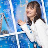 内田理央、初主演舞台に「来たか…」とドキドキ 役作りは「倍返し」の某有名ドラマで
