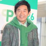 東尾理子に「旦那を連れて日本から出ていけ」と中傷過熱。石田純一の家族に広がるバッシング
