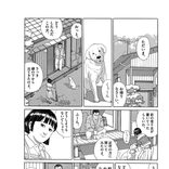 コロナ禍の必読書?「散歩」の魅力を描いた谷口ジロー『歩くひと』が復刊!
