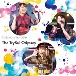 """TrySail、「TrySail Live Tour 2019""""The TrySail Odyssey""""」の音源一斉配信"""
