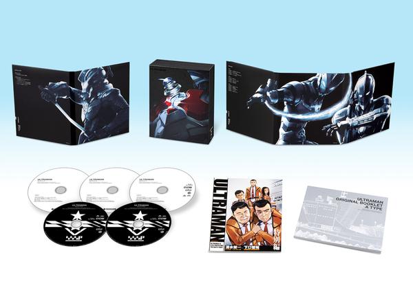 ULTRAMAN Blu-ray BOX Limited Edition (初回限定生産)【プレミアムバンダイ、 A-on STOR (C)円谷プロ (C)Eiichi Shimizu,Tomohiro Shimoguchi (C)ULTRAMAN 製作委員会