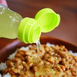 【絶対グルメ】ぽん酢を納豆にかけるとガチで激ウマ! 今まで知らなかったことを後悔するレベル