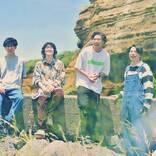 kobore、アルバム『風景になって』収録曲「HAPPY SONG」がCMソングに決定