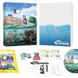 TVアニメ『放課後ていぼう日誌』、スペシャル配信イベントを12月に開催