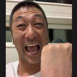 ケンコバの元相方が芸人引退!…村越周司が新プロジェクト始動「引退します、9年後に」