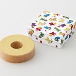 """『氣志團万博』×クラブハリエのコラボバームクーヘン、2020年は""""子供の頃にお土産で貰った洋菓子の箱&包装紙""""をイメージ"""