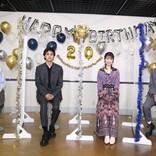 浜辺美波、20歳の誕生日は「愛がほしいですね!」 『ふりふら』共演者からプレゼントも