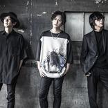 WANDS、10/28リリースニューアルバム「BURN THE SECRET」詳細決定!