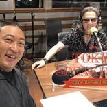 石井竜也「1回聴いたら忘れないようなワードが欲しいね」米米CLUBの名曲を自ら解説!