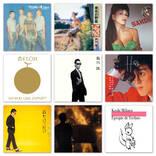 アルファミュージック創立50周年プロジェクト『ALFA50』第5弾としてシーナ&ロケッツ、戸川純らの楽曲を全世界配信!