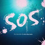 クレイユーキーズ with yuiワンマン配信LIVE本日開催、新曲SOSもリリース