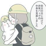 赤ちゃんと避難する際に持っていくものは? 母親が投稿した『避難用品の中身』に反響