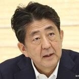 安倍首相が辞任を表明 「コロナ対応に障害生じること、避けたい」