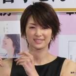 吉瀬美智子のレアな水着姿に「さすが女優」 子供たちとのインスタ写真も素敵