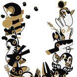 中村倫也、アニメ『とーとつにエジプト神』でナレーション「ゆるっと、ご期待ください」