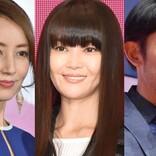 観月ありさ、筒井道隆、矢田亜希子、90年代ドラマを彩ったスターがこぞって悪役開眼
