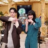菅田将暉「30歳までに結婚」は本気? 小松菜奈との熱愛報道はスルー