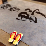 東京で温泉旅行を楽しめる!カフェ色の温泉がある和風ホテルに泊まってみた【天然温泉 凌雲の湯 御宿 野乃 浅草】