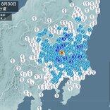 茨城県、栃木県、埼玉県で震度3の地震 津波の心配なし