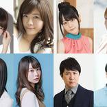 小倉唯・杉田智和らのコメント到着 ショートアニメ『土下座で頼んでみた』キャスト情報解禁
