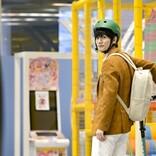 松岡茉優&三浦春馬さん共演『おカネの切れ目が恋のはじまり』、新場面カット&あらすじ公開