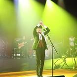 【アニサマナイト】オーイシマサヨシ「キンカンのうた2020」でキレキレダンス披露、共演した鈴木雅之「アニソン界の貴公子と呼んでる」