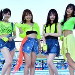 新日本プロレスリング主催「D4DJ Groovy Mix Presents SUMMER STRUGGLE in JINGU」にMerm4id登場