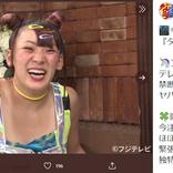 フワちゃん、浜田雅功の素顔を暴露「めっちゃおりこうさん」