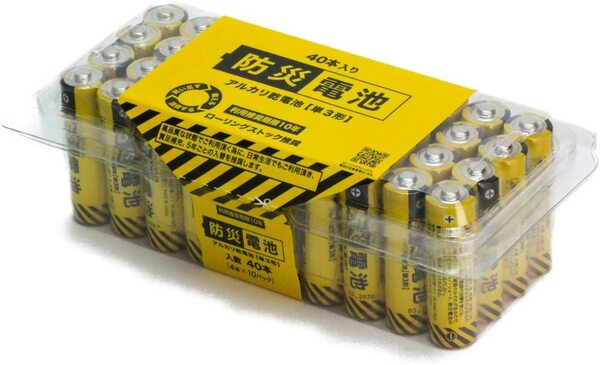 200828_battery1-1