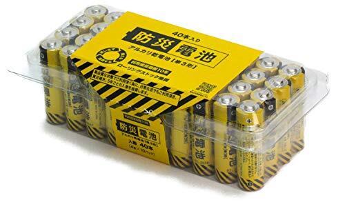 【防災週間】防災電池 アルカリ 乾電池 単3形 40本パック 10年間長期保存 備蓄 防災に