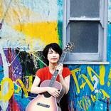 miwa、デビュー前の聖地下北沢LOFTから初のリモートライブが決定