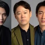 『恋する母たち』3人の母を魅了する男性キャストに阿部サダヲ、小泉孝太郎、磯村勇斗
