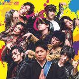 三代目JSB 山下健二郎主演 映画『八王子ゾンビーズ』BD&DVD発売決定